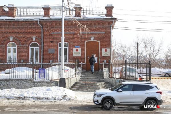 Убийство произошло рядом со зданием арбитражного суда на улице Воровского