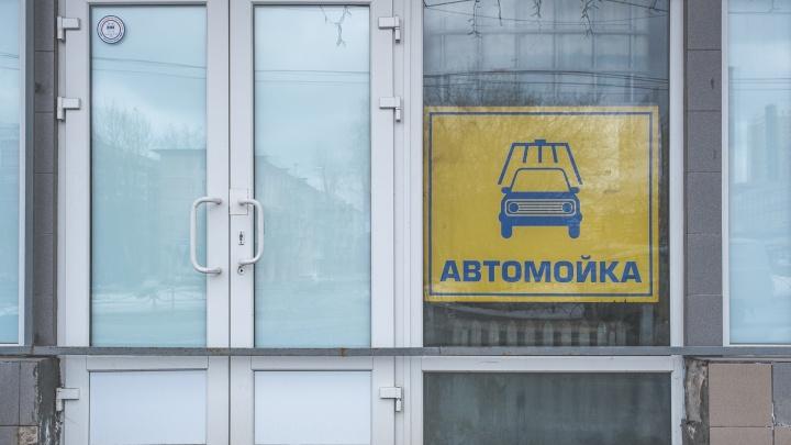 Как помыть машину своими руками: обзор автомоек самообслуживания в Перми