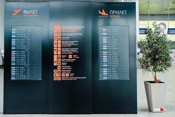 Изменения в расписании отражены в табло аэропорта