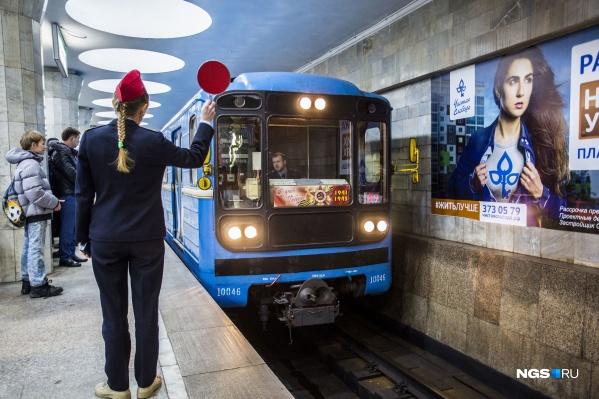 Из-за утреннего ЧП в метро пришлось регулировать пассажиропоток