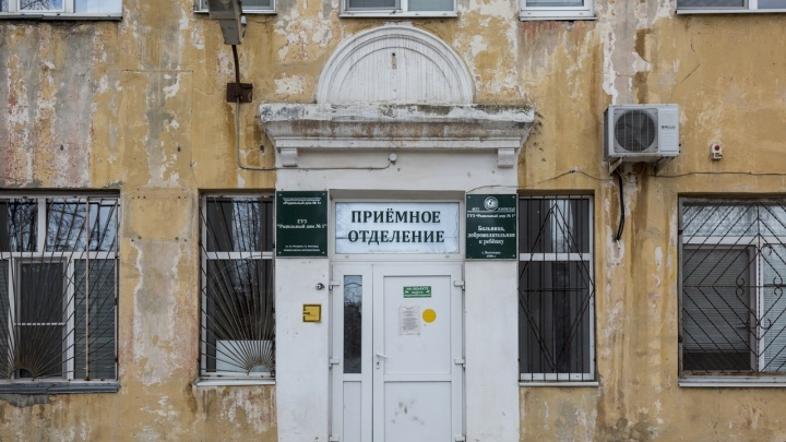 По экономическим соображениям: в Волгограде закрыли родильный дом № 1