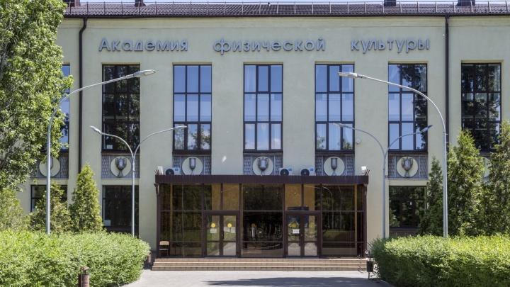 В Волгограде возбуждено уголовное дело по факту присвоений в физкультурной академии