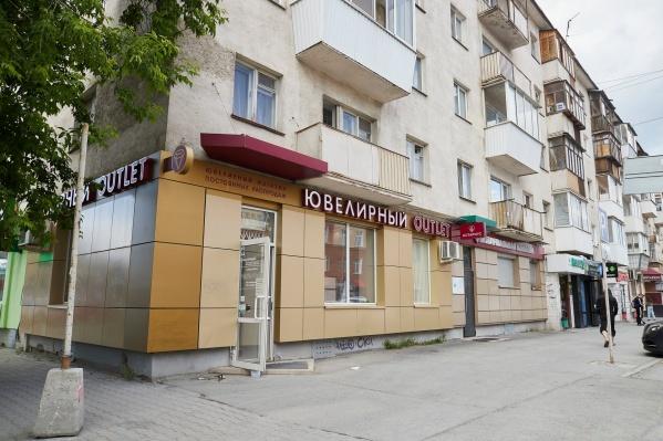 Новый магазин находится в самом центре Екатеринбурга