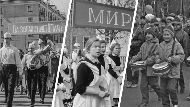 Цветы, весна и Маркс на транспарантах: как Северодвинск праздновал 1Мая во времена СССР
