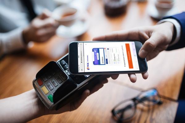 Чтобы не носить с собой «пластик», можно легко выпустить бизнес-карту в цифровом формате