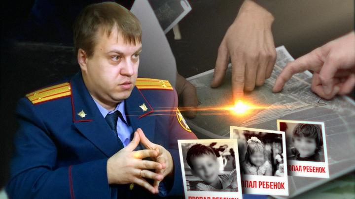 На Урале пропадает сто детей в год. Екатеринбургский следователь раскрыл, почему из хорошей семьи сбегает ребенок