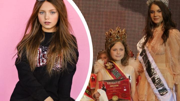 9-летняя красноярка завоевала титул «Мини Мисс Мира — 2021»