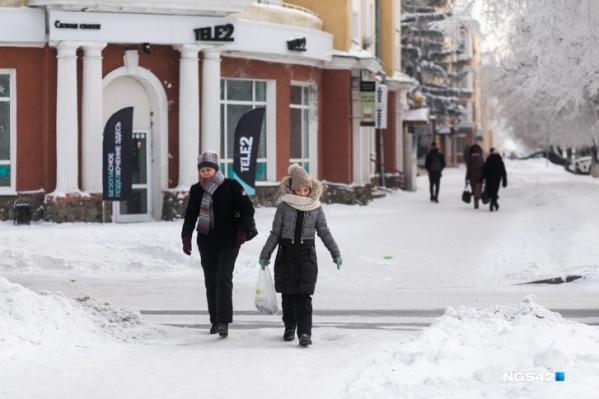 По данным синоптиков, в Кузбассе будет морозная неделя