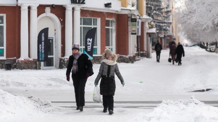 В Минобразования Кузбасса напомнили, при какой температуре школьники могут не учиться