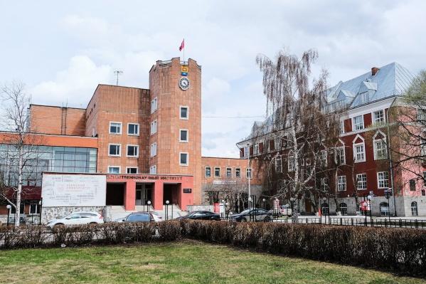 Пермский госуниверситет продолжит работать в дистанционном режиме до 23 октября