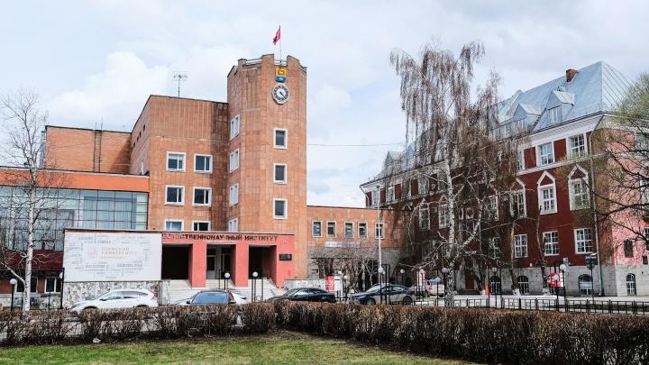Пермский госуниверситет продлил режим дистанционного обучения