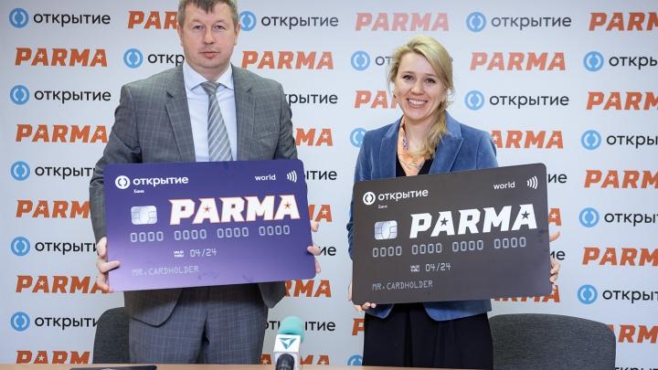 У пермяков появилась новая банковская карта «ПАРМА»: ее выпустили банк «Открытие» и баскетбольный клуб