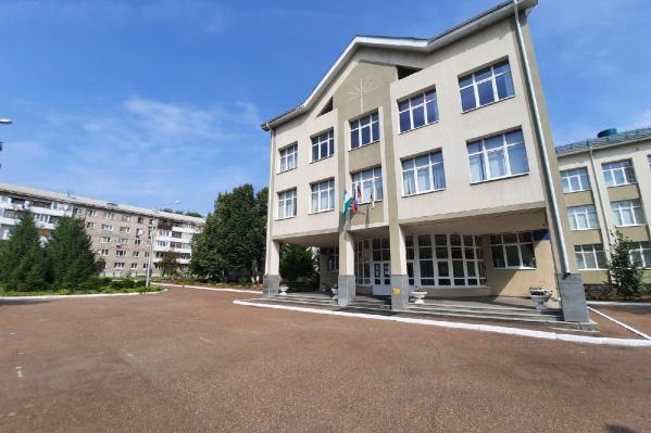В социальной сети речь шла о башкирской гимназии