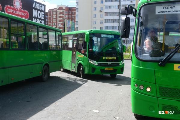 """Новый перевозчик появится и на популярном маршруте <nobr class=""""_"""">№ 48</nobr>"""