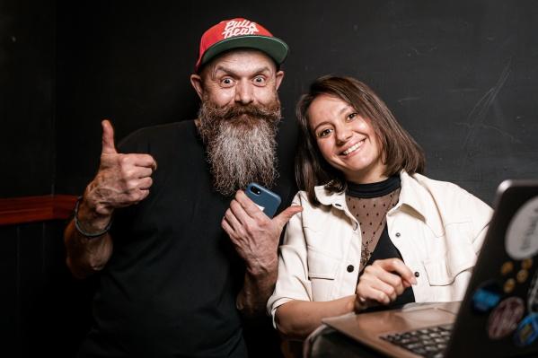Ролан Самсонов уже в третий раз организовал конкурс бородачей в Екатеринбурге