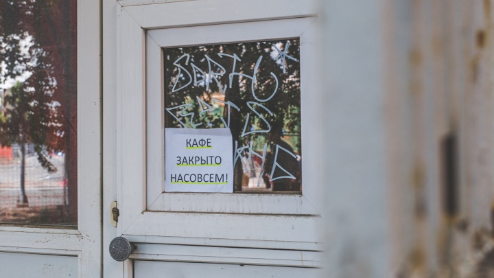 Не только из-за коронавируса: какие кафе, рестораны и бары закрылись в Перми в последнее время