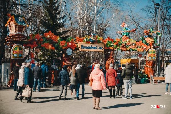 По сравнению с 2014 годом семейный бюджет россиян вырос в среднем&nbsp;<nobr>на 4 тысячи рублей</nobr>