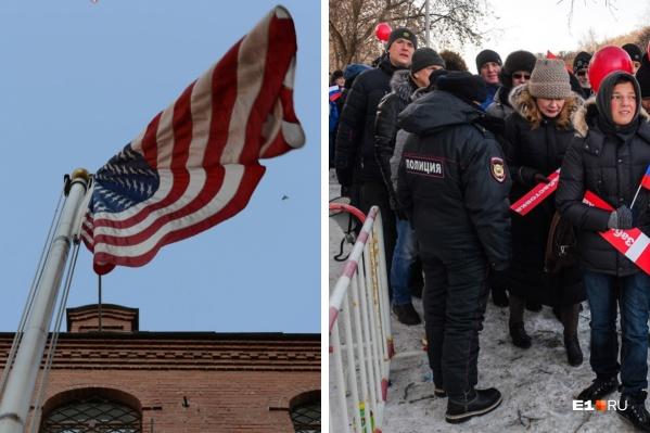 Посольство США на своем сайте опубликовало список городов, где пройдут протестные акции