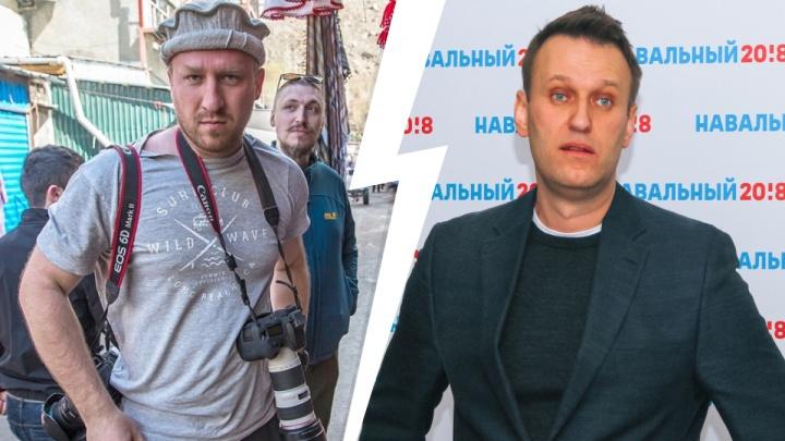 Алексея Навального обязали выплатить самарскому тревел-блогеру 140тысяч рублей