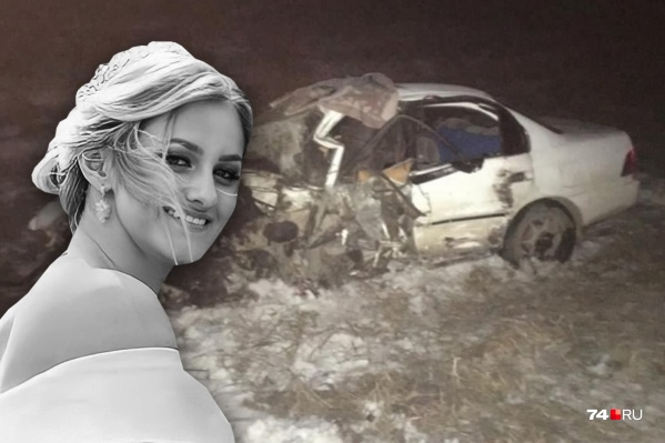 24-летняя Ольга вместе с мужем ехала в этой машине на термальный курорт