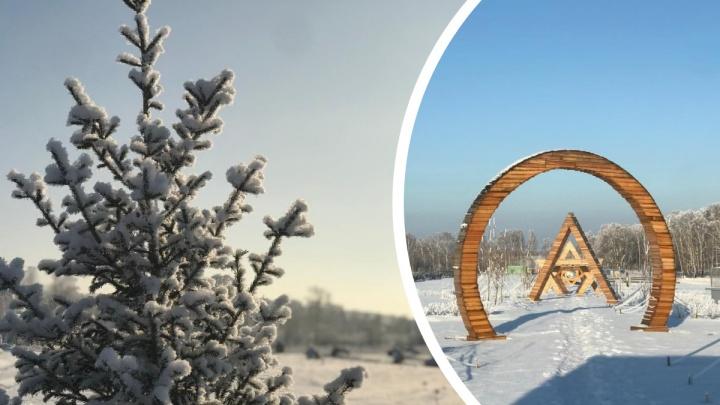 В Новосибирске готовят к открытию первый частный парк — что там будет. Показываем реальные картинки