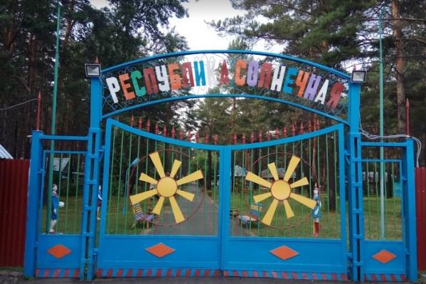 Вместимость лагеря — 300 детей