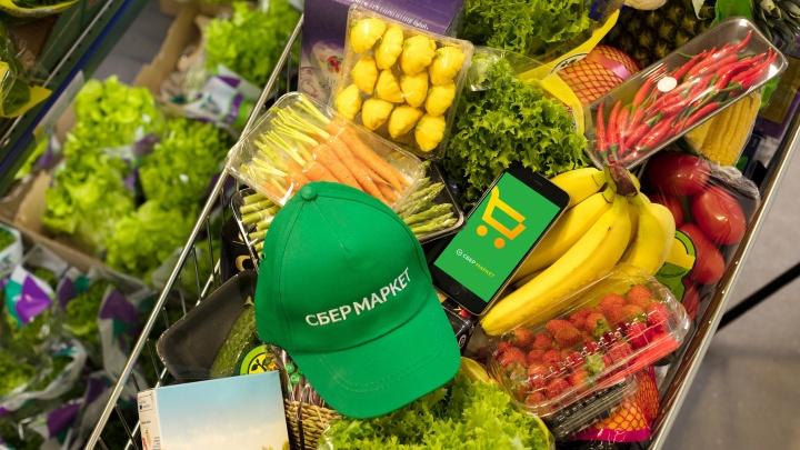СберМаркет начал доставлять товары из супермаркета SPAR в Екатеринбурге
