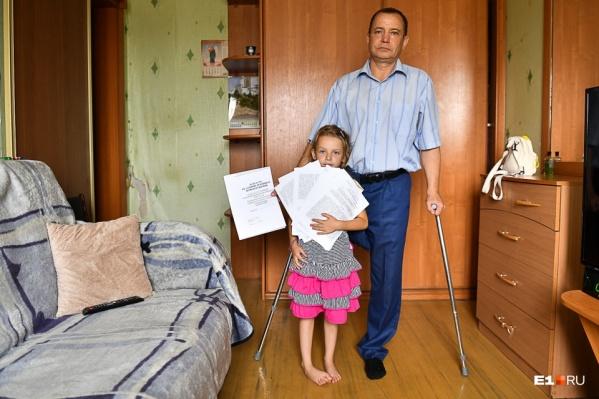 Андрей один воспитывает шестилетнюю дочь