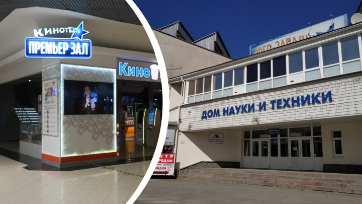 В Екатеринбурге закрылся кинотеатр, проработавший на Юго-Западе 20 лет