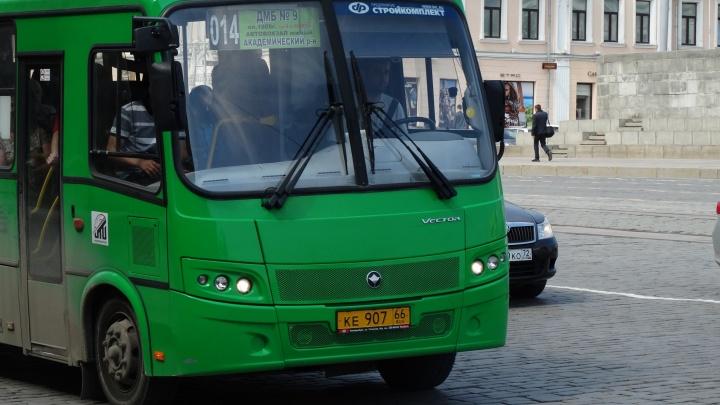 В Екатеринбурге водитель и кондуктор автобуса помогли найти заблудившегося ребенка