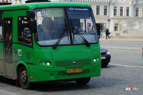 В Екатеринбурге работники транспорта помогли найти заблудившегося ребенка