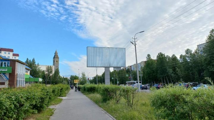 В Сургуте навели порядок с рекламными конструкциями