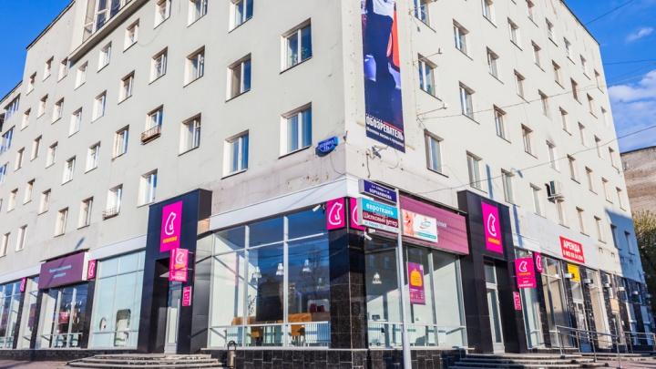 До 6,5% годовых: банк «Урал ФД» повысил ставки по вкладам