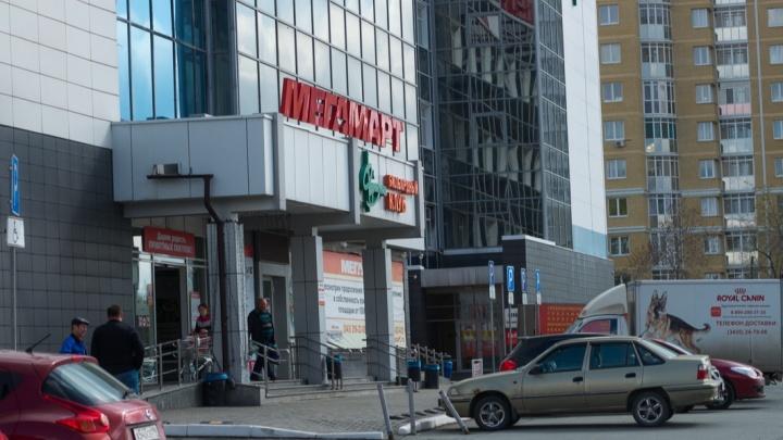 «Мама звонит и плачет». Сотрудников магазинов «Мегамарт» в Екатеринбурге лишили премии