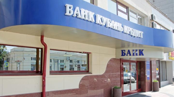 «Кубань Кредит» присоединился к государственной программе льготного кредитования бизнеса под 3%