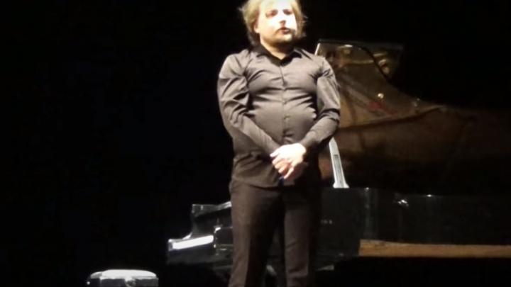 В Новосибирске пианист высказался о политических репрессиях на сцене филармонии — его попросили уйти