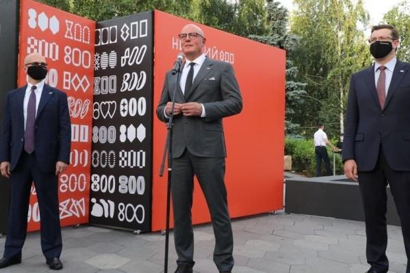Дмитрий Чернышенко курирует в Правительстве России вопросы цифровой экономики