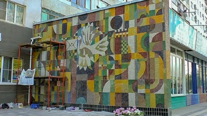 В Волжском восстановили мозаику на доме-«тысячнике»