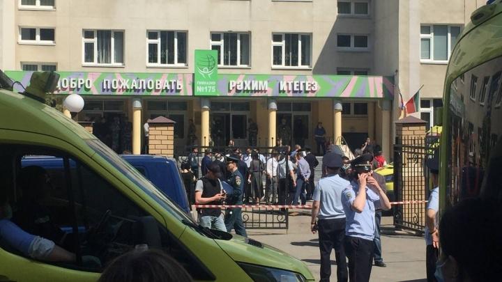 Как проверяют на вменяемость и можно ли было предотвратить трагедию в Казани? Интервью с психиатром