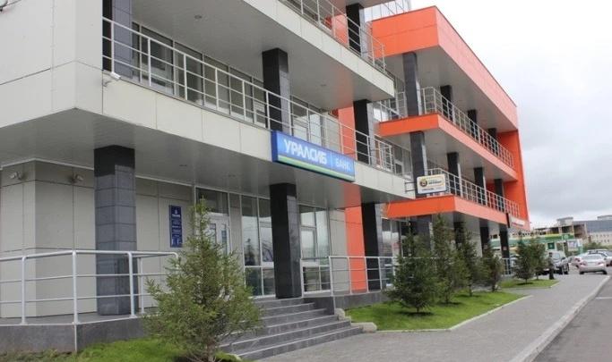 Банк Уралсиб увеличил объемы ипотечного кредитования в 1,5 раза по итогам первого полугодия