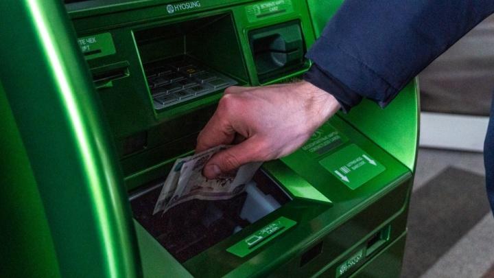 На Кубани будут судить 16-летнего парня за кражу банкоматов на угнанных машинах