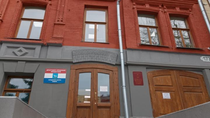 В департаменте управления имуществом Самары провели обыски