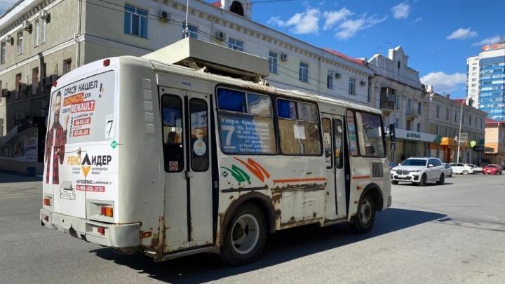 Жители Кургана пожаловались на отклонение автобусов от маршрутов