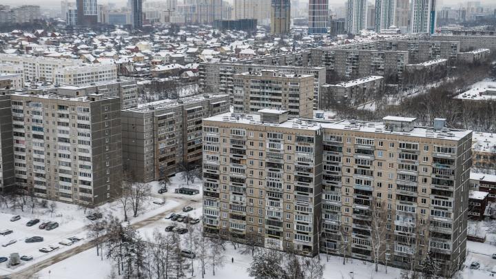 «Очень капиталоемкий вопрос»: Куйвашева попросили решить проблему пробок на Широкой Речке