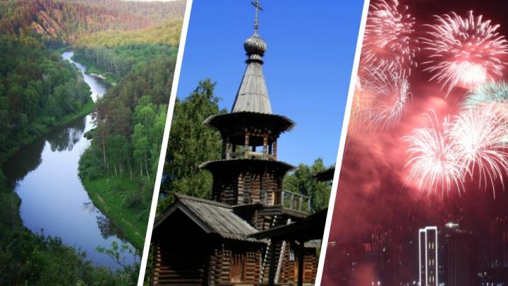 Майский маршрут. Список интересных мест в Новосибирской области, куда можно съездить на праздниках