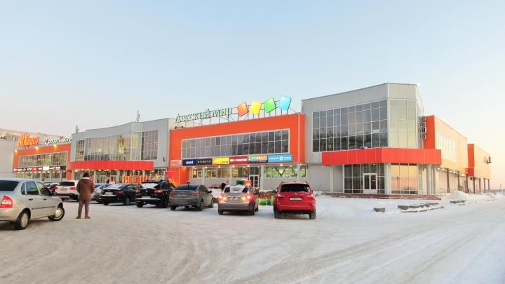 Супермаркет «Макси» откроется в торговом комплексе «Сити» в Северодвинске