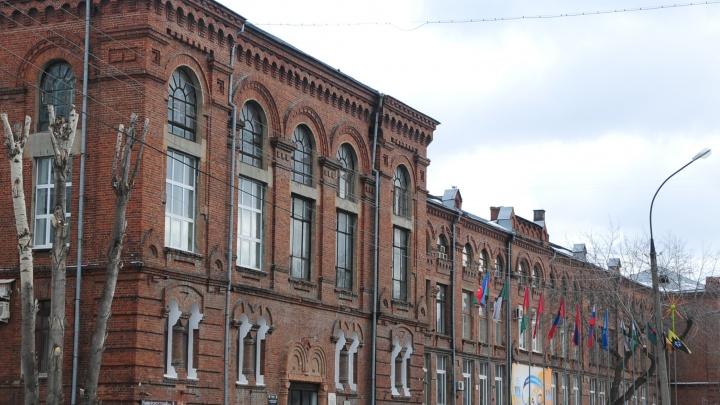 В Екатеринбурге отреставрируют здание Горного университета