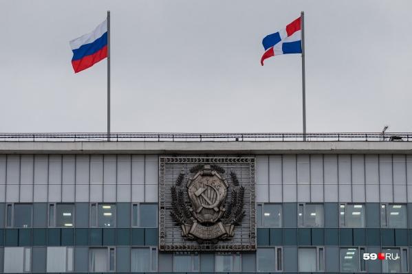 Завтра флаги на здании ЗС приспустят из-за дня траура по погибшим при стрельбе в пермском госуниверситете
