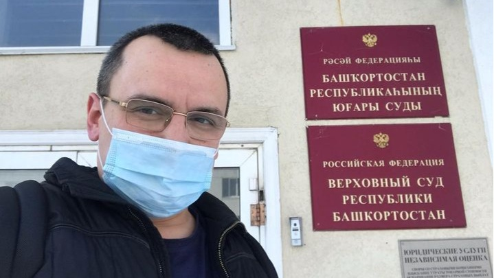 Суд прекратил дело против задержанного на митиге главреда «Эха Москвы в Уфе»