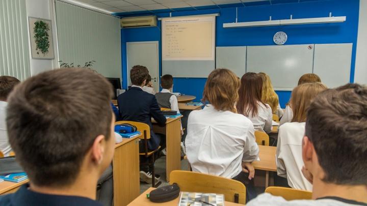 Стало известно, как организуют обучение в школах Самары после дистанта